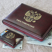 Канцелярские товары handmade. Livemaster - original item cover for identity. Cover on magnets. With bagholders. Handmade.
