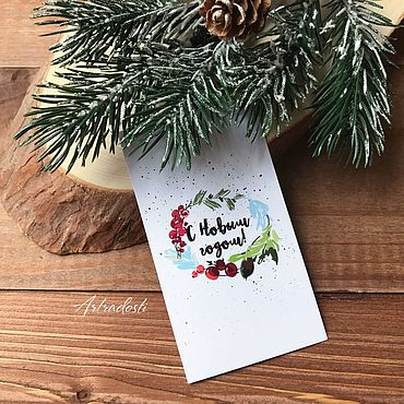 Сувениры и подарки ручной работы. Ярмарка Мастеров - ручная работа 4 шт Мини-открытки 5х9 см «Новогодние» #2. Handmade.