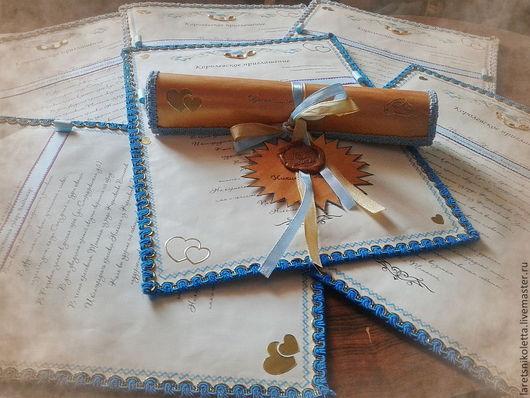 Свадебные аксессуары ручной работы. Ярмарка Мастеров - ручная работа. Купить Старинное свадебное приглашение-свиток. Handmade. Синий