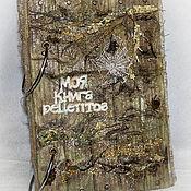 Канцелярские товары ручной работы. Ярмарка Мастеров - ручная работа Кулинарная книга Бабы Яги. Handmade.