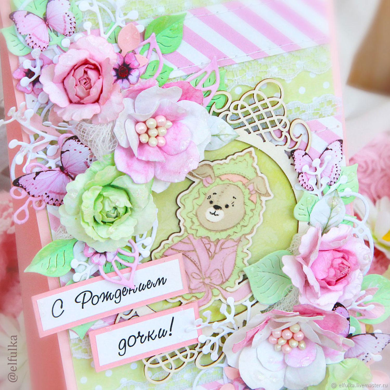 Открытки с цветами с новорожденным