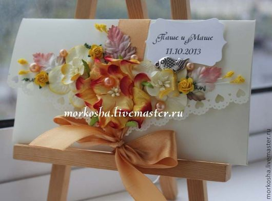 Свадебные открытки ручной работы. Ярмарка Мастеров - ручная работа. Купить Краски осени золотой. Handmade. Оранжевый, конверт для молодоженов
