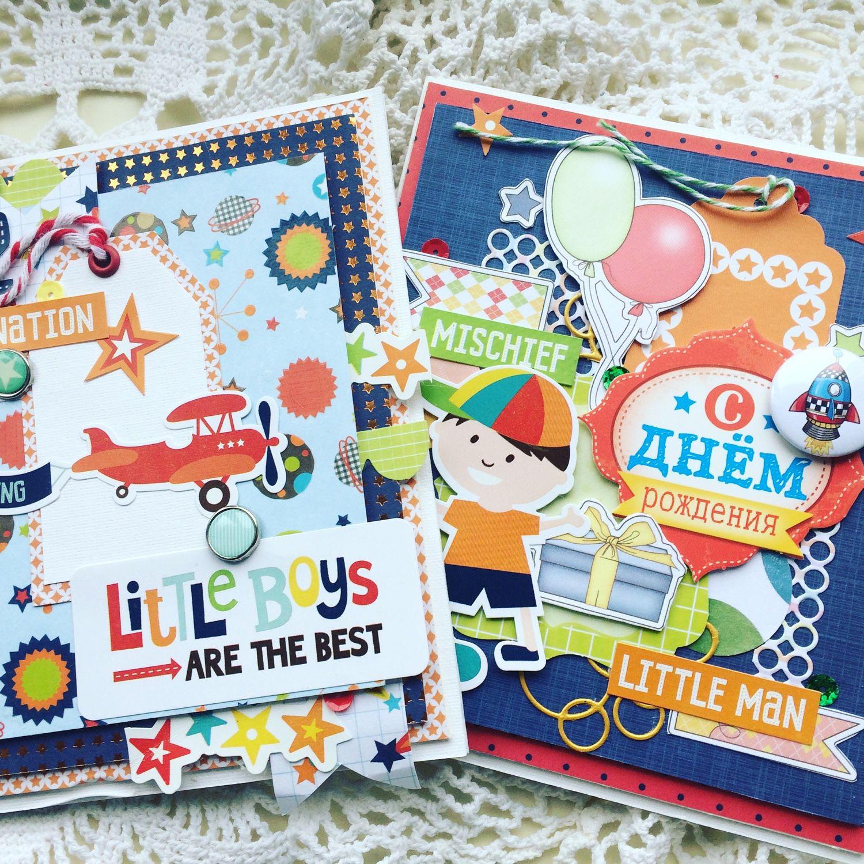 Скрапбукинг открытки мальчику на день рождения