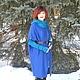 """Верхняя одежда ручной работы. Ярмарка Мастеров - ручная работа. Купить Вязаный кардиган-пальто """"Валери"""". Handmade. Синий"""