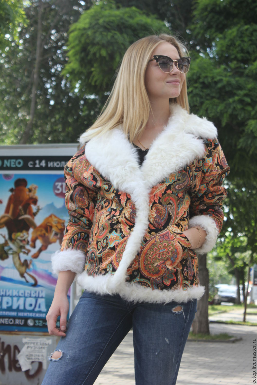Купить Куртку Девушке