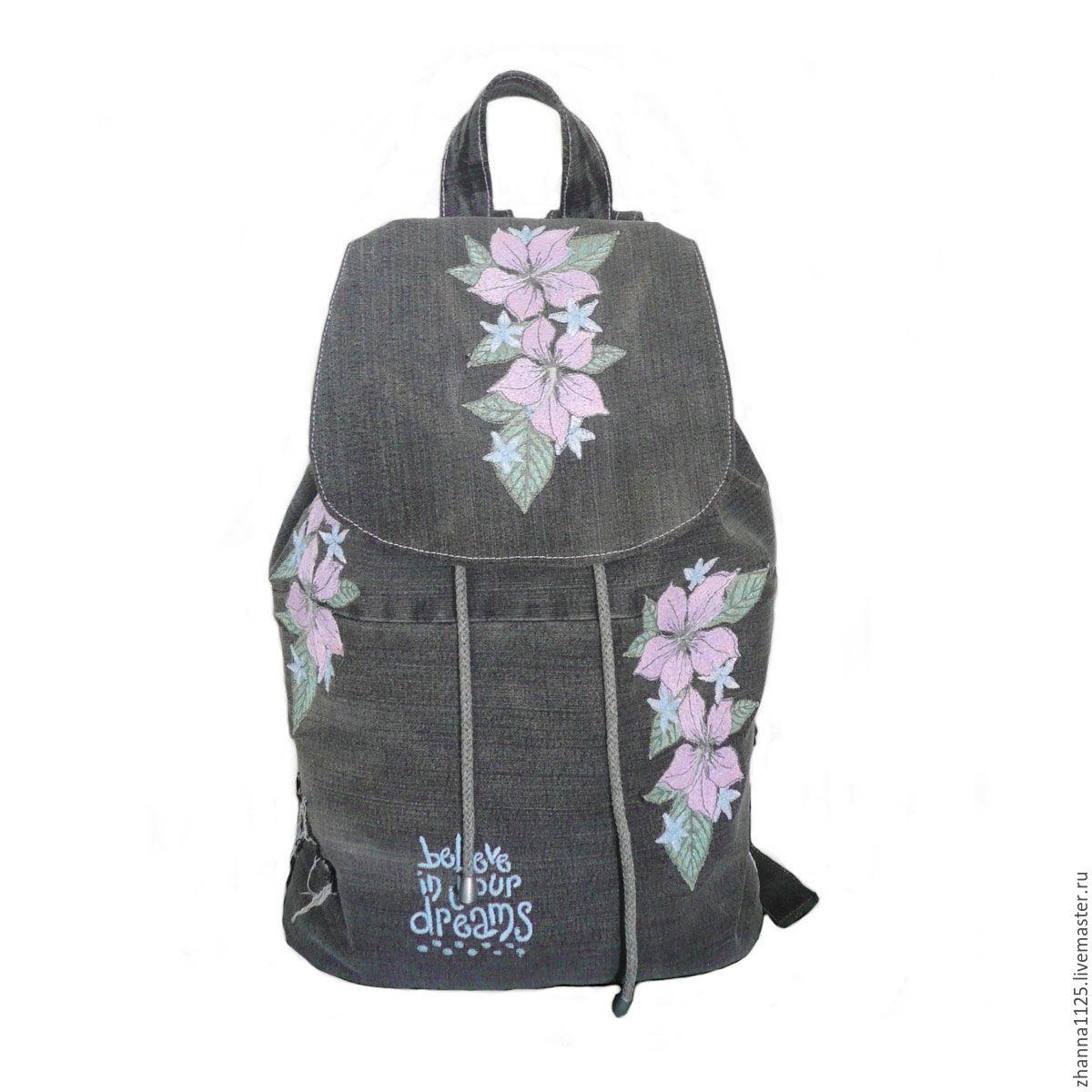 Купить джинсовый рюкзак женский в интернет магазине рюкзак для зимнего ящика