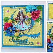 """Открытки ручной работы. Ярмарка Мастеров - ручная работа Открытка для девочки """"Маленькая принцесса"""". Handmade."""