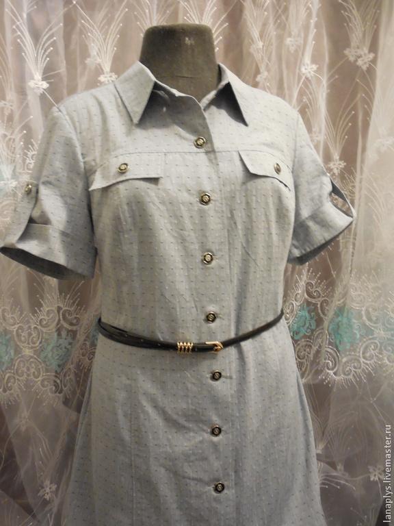 Платье Сафари Купить В Интернет