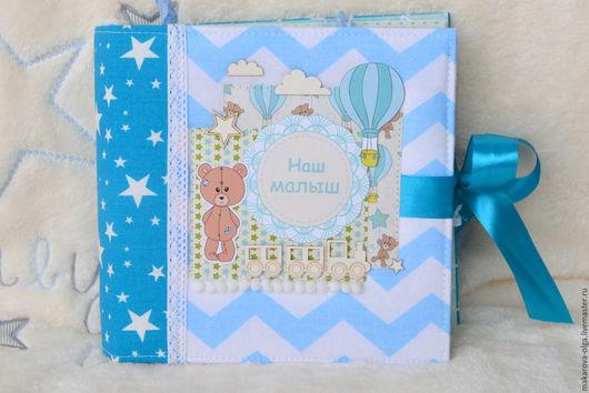 Подарки для новорожденных, ручной работы. Ярмарка Мастеров - ручная работа. Купить Фотоальбом для мальчика. Handmade. Голубой, альбом для фото
