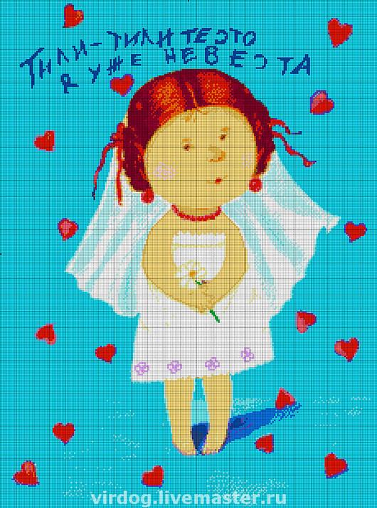 """Вышивка ручной работы. Ярмарка Мастеров - ручная работа. Купить НАБОР  для вышивки БИСЕРОМ   """"Невеста"""". Handmade. Невеста, Вышивка бисером"""