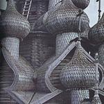 Федоров Владислав (Futuringer) - Ярмарка Мастеров - ручная работа, handmade