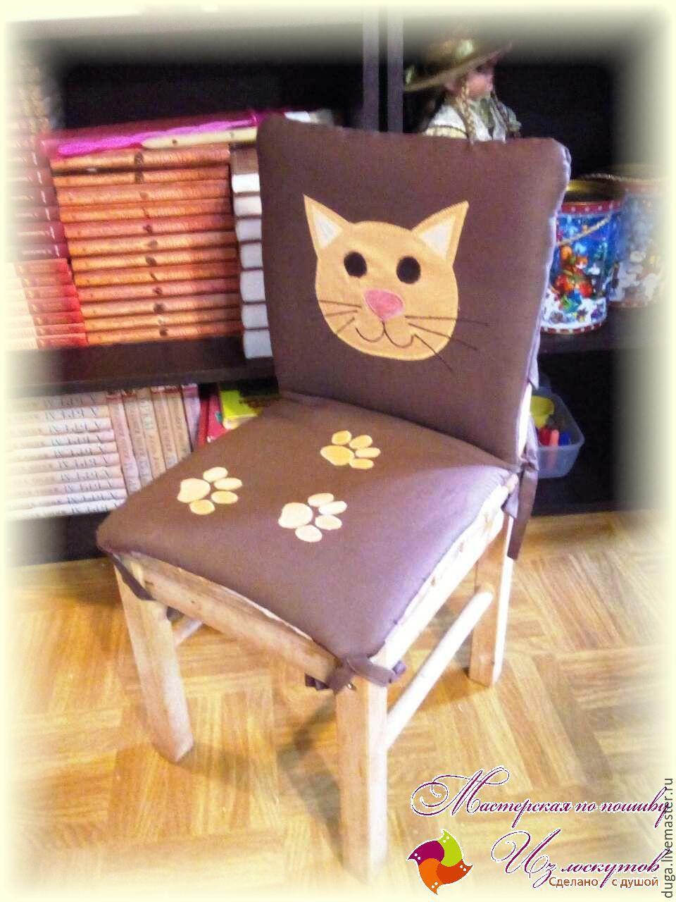 Как сшить сидушки на стулья своими руками выкройки фото схемы