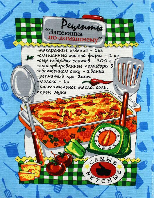 """Кухня ручной работы. Ярмарка Мастеров - ручная работа. Купить Полотенца вафельные """"Вкусные рецепты"""", набор из 3 шт.. Handmade."""