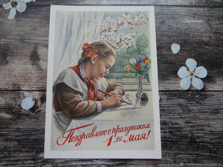 Советская открытка за книгой