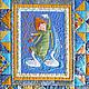 Танцующая Василиса на пиру,  фрагмент одеяла