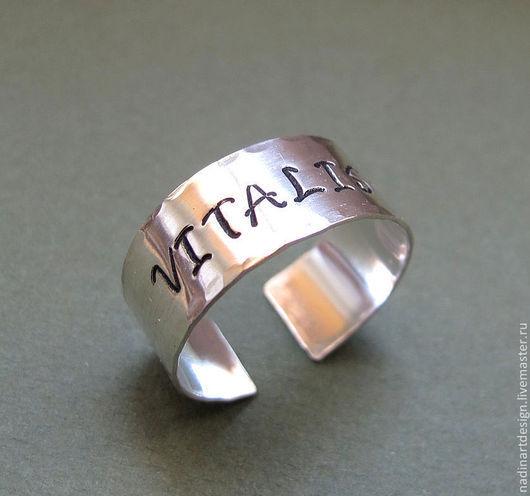 Кольцо с именем на заказ Серебра 925 пробы