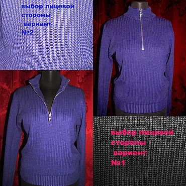 Clothing handmade. Livemaster - original item Olympian-women`s or men`s . Composition of yarn and color on request. Handmade.