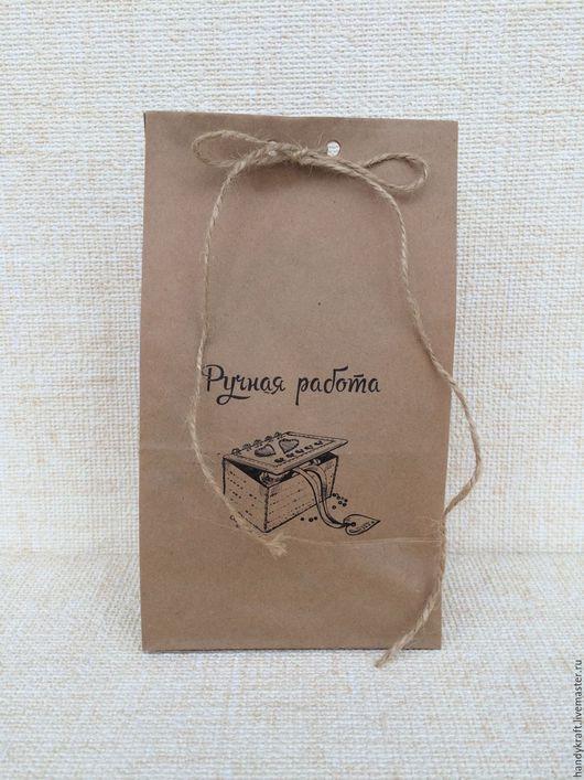 Упаковка ручной работы. Ярмарка Мастеров - ручная работа. Купить Крафт-пакет с логотипом 12х24 см. Handmade. Коричневый