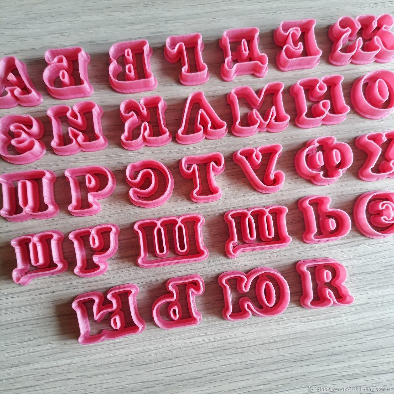 1ffcc7d61 Алфавит - вырубки для теста и мастики – купить в интернет-магазине ...