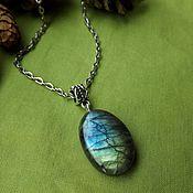 Фен-шуй и эзотерика handmade. Livemaster - original item pendant with labradorite. Handmade.