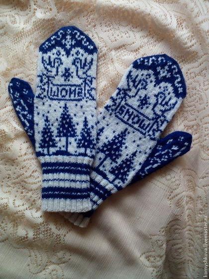 """Варежки, митенки, перчатки ручной работы. Ярмарка Мастеров - ручная работа варежки """"Снег"""" связанные на спицах жаккардовым шерстяные. Handmade."""