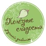 Елена Щеглова (Polzasweets) - Ярмарка Мастеров - ручная работа, handmade