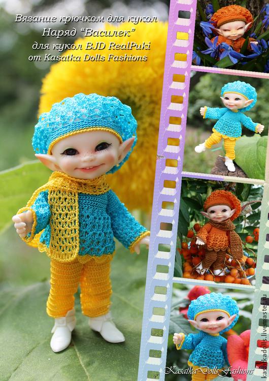 Вязание ручной работы. Ярмарка Мастеров - ручная работа. Купить PDF мастер-класс, описание Вязание крючком для кукол BJD RealPuki. Handmade.