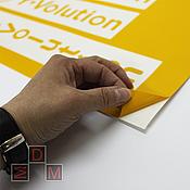 Дизайн и реклама ручной работы. Ярмарка Мастеров - ручная работа Виниловые наклейки. Услуги плоттерной резки.. Handmade.
