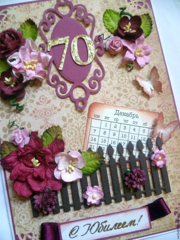 Сентября, открытка на юбилей 55 лет женщине скрапбукинг