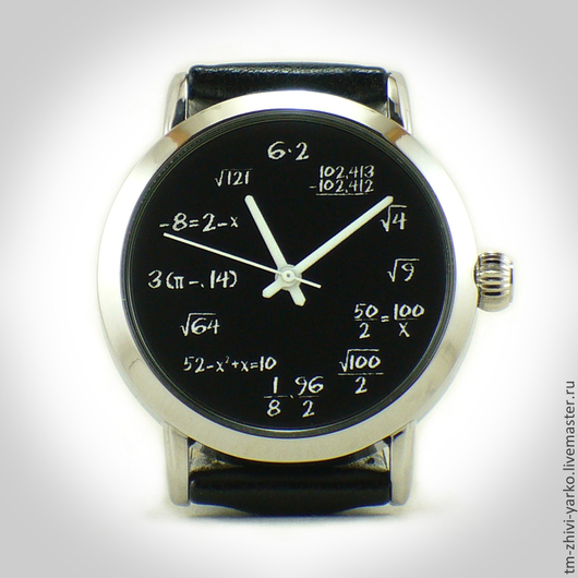 """Часы ручной работы. Ярмарка Мастеров - ручная работа. Купить Часы наручные """"Формулы"""".. Handmade. Чёрно-белый, оригинальный подарок"""