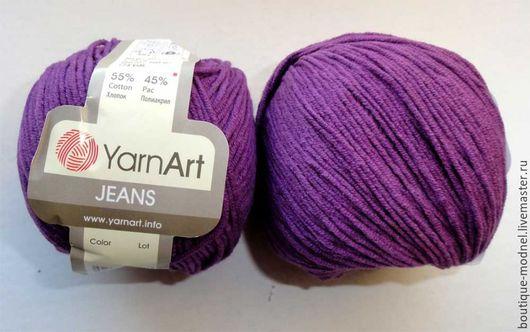 Цвет: 50 фиолетовый