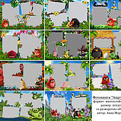 Дизайн и реклама ручной работы. Ярмарка Мастеров - ручная работа Angry Birds - фотокнига. Handmade.