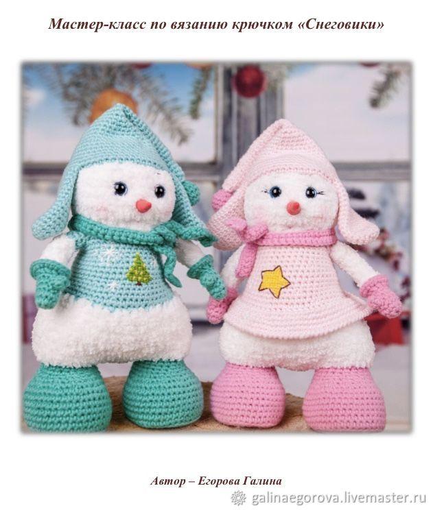 Мастер-класс «Снеговики», Мягкие игрушки, Пудож,  Фото №1