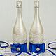 """Свадебные аксессуары ручной работы. Ярмарка Мастеров - ручная работа. Купить Оформление свадебных бутылок """"Алисия в синем"""". Handmade."""