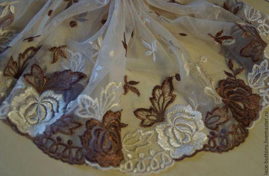 Шитье ручной работы. Ярмарка Мастеров - ручная работа. Купить Кружево на сетке Бежевые и коричневые цветы 21см. Handmade.