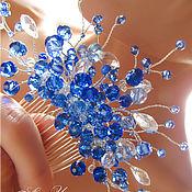 Свадебный салон ручной работы. Ярмарка Мастеров - ручная работа Синий свадебный гребень. Handmade.