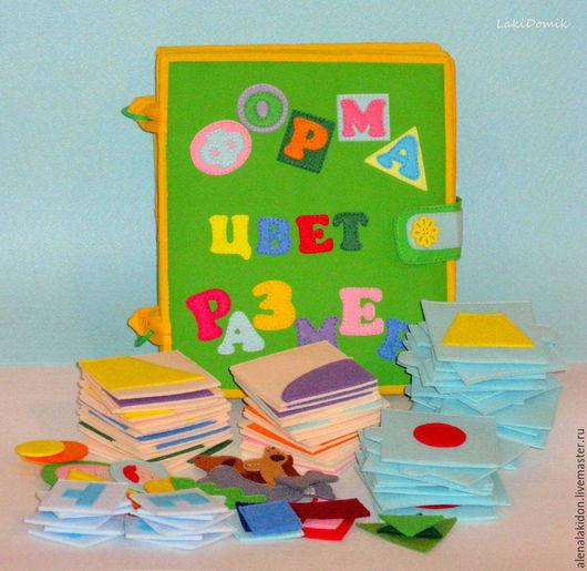 Развивающие игрушки ручной работы. Ярмарка Мастеров - ручная работа. Купить Развивающая книга Форма, цвет, размер. Handmade. Салатовый