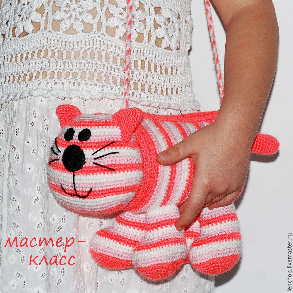 Мастер-класс по вязанию крючком. Сумочка - Кот, Инструменты для кукол и игрушек, Барнаул,  Фото №1
