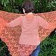 shawl, openwork shawl, knitting shawl, knitted shawl, Lacy shawl, fishnet Bacchus, knitting shawl, easy shawl, shawl gossamer thin shawl, Mandarin, bright accessory that shawl as a gift, a shawl to bu