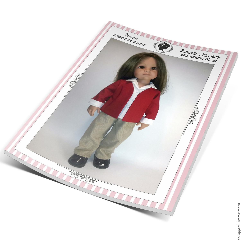 выкройка шапки для куклы 50 см