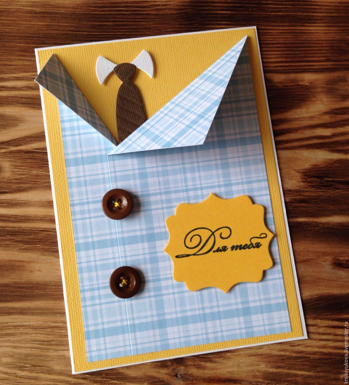 Как сделать открытки на день рождения папе из бумаги