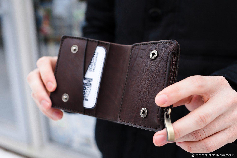 Leather men's wallet MUNICH, Wallets, Volgograd,  Фото №1