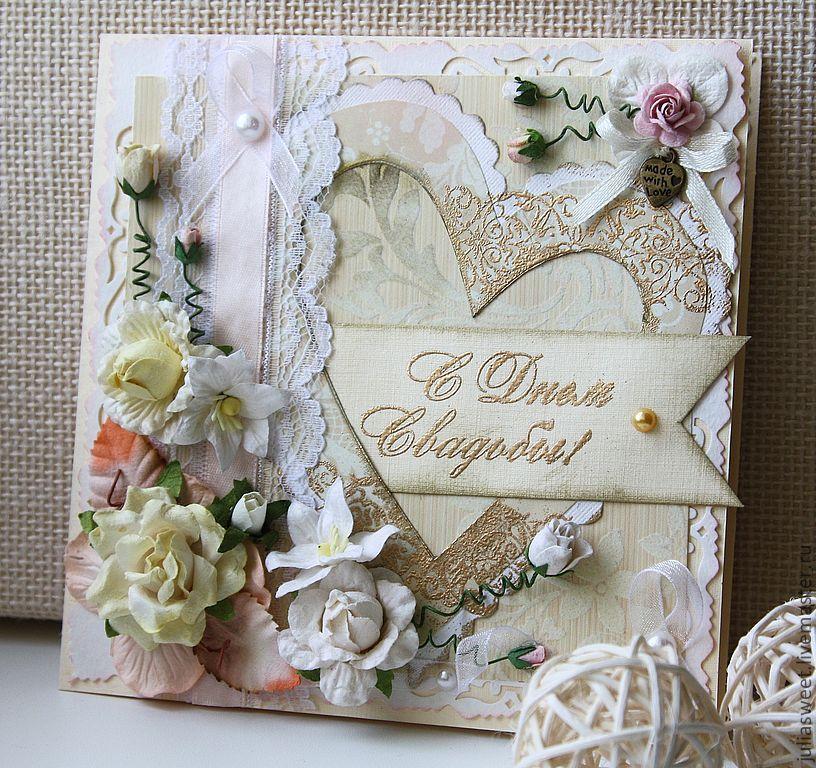 Открытки ручной работы с днем свадьбы 25