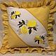 """Текстиль, ковры ручной работы. Ярмарка Мастеров - ручная работа. Купить Вышитая наволочка из  льна """"Лимоны"""". Handmade. Желтый"""