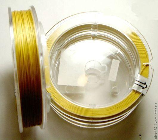Для украшений ручной работы. Ярмарка Мастеров - ручная работа. Купить 1 м ТРОСИК японский 0, 4 мм под золото. Handmade.
