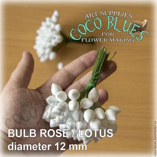 Хлопковые бутоны в форме конуса   12 мм на зеленой проволоке. Количество 100 шт (+ - 5)  `Кокосов Блюз` Таиланд  © Coco Blues (Thailand) Co. Ltd