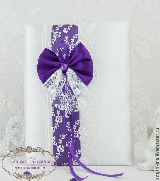 """Свадебные аксессуары ручной работы. Ярмарка Мастеров - ручная работа. Купить Папка для свидетельства """"Фиолет"""". Handmade. Тёмно-фиолетовый, кружево"""