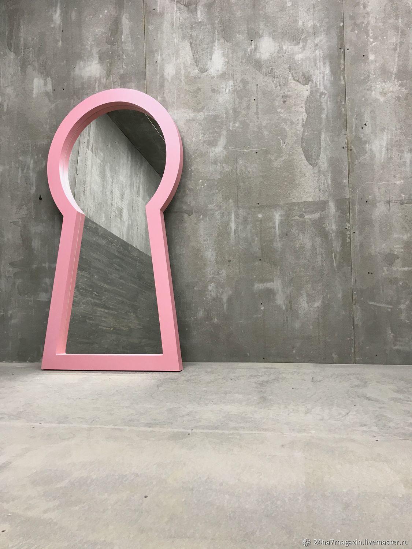 Mirror TESLA in the form of a keyhole, Mirror, Yaroslavl,  Фото №1