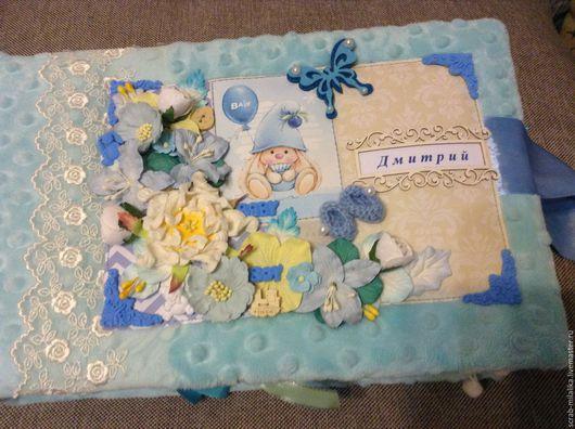 Подарки для новорожденных, ручной работы. Ярмарка Мастеров - ручная работа. Купить Фотоальбом для мальчика. Handmade. Синий, хлопок 100%