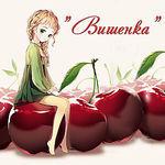 brochkina
